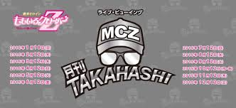 mcz.png
